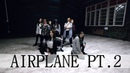 BTS 방탄소년단 Airplane pt.2 cover by K.PRO SCHOOL