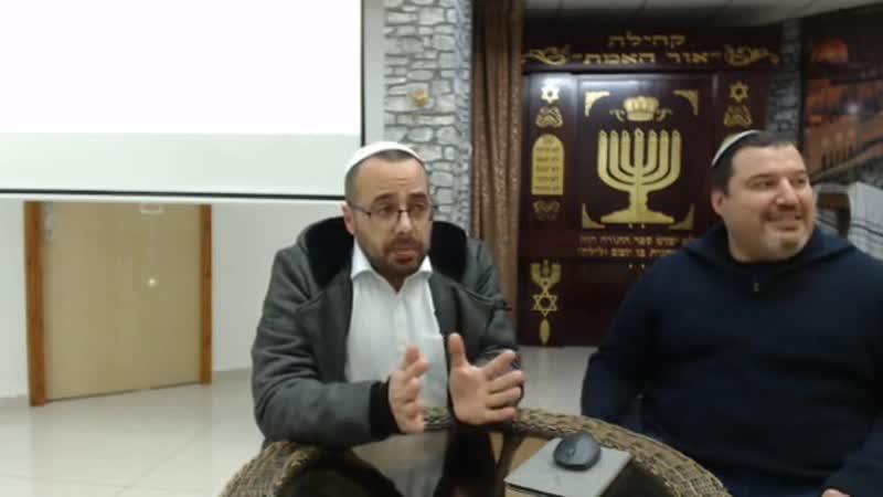 Прямой эфир с Бейт Мидраш Ашкелон с Наор Коэн Naor Co