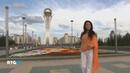 314 Республика Казахстан. Слияние времен RTG TV HD