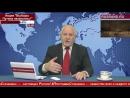 Кто доит Россию Скандальный доклад от аналитиков Sberbank CIB Итоги недели