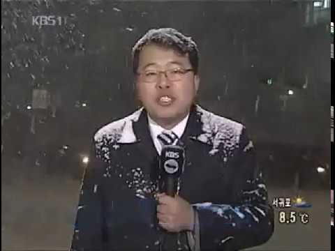 박대기기자 눈사람되는 과정..(방송사고) Snowman Reporter
