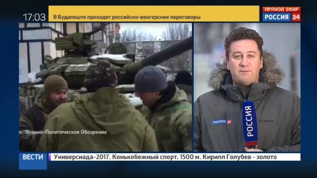 Новости на Россия 24 Украинские танки в Авдеевке ОБСЕ безмолвствует