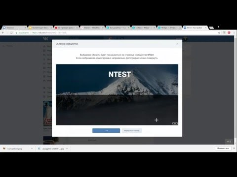 Как создать продающую платформу во Вконтакте за 1 час часть 2