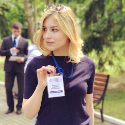 Nadya Blinkova
