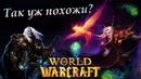 Падшие принцы: Артас и Кель'тас | World of Warcraft