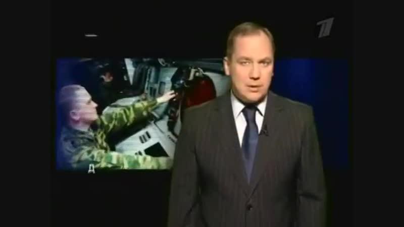 Радиотехнические войска ПВО. Единая радиолокационная система страны
