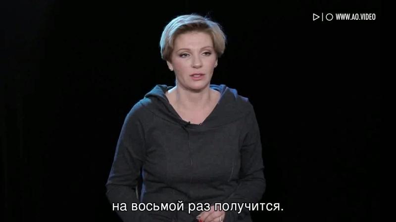 Анна Ардова - Бездарный отказ из страха
