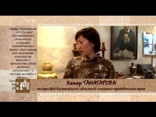 Ахмет Байтурсынов.