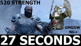 God Of War - Valkyrie Queen Sigrun - 27 SECONDS KILL [GIVE ME GOD OF WAR, NEW GAME PLUS]