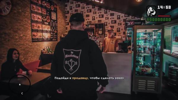 GTA Grodno Real Life Эпизод 2