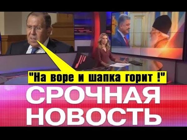 Узаконенная pycoфoбия ! Украина ликует, Дания пcиxyeт, Болтон стремится в Москву и др. НОВОСТИ
