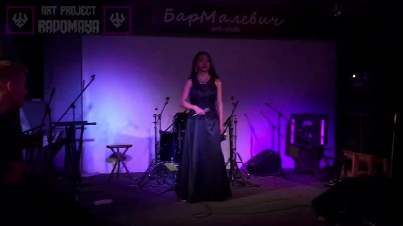 Art project RADOMAYA (Конкурс Харьковских Групп, 28.10.2018г)