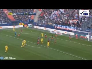 Кан - ПСЖ прямой эфир на русском