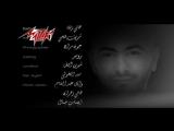 Tamer Hosny Daiman Maak