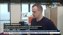 Новости на Россия 24 • В Татарстане успешно прошел испытания беспилотник для доставки грузов