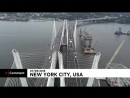 NC Нью-Йорк: мост не без политики