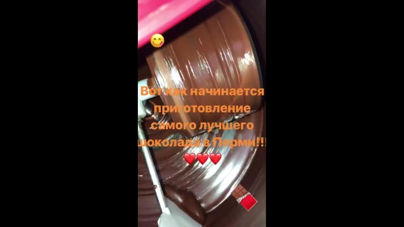Приоткрываем завесу приготовления полезного шоколада