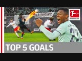 Top 5 Goals on Matchday 15 - Alaba, Kimmich, Werner More