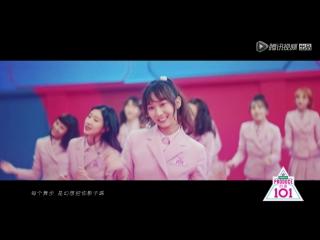 [MV]Produce 101 China (WJSN Mei Qi & Xuan Yi) - PICK ME