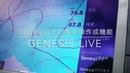 "LOWRANCE ""Genesis Live""in Lake Biwa"