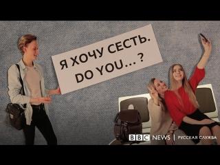 Английский за минуту: как попросить освободить место