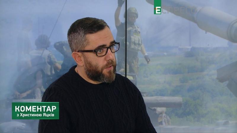 Петров Україна не має показувати Росії, що нас налякала агресія у Азові