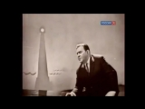 Леонид Утесов - Любимые песни (Культура)