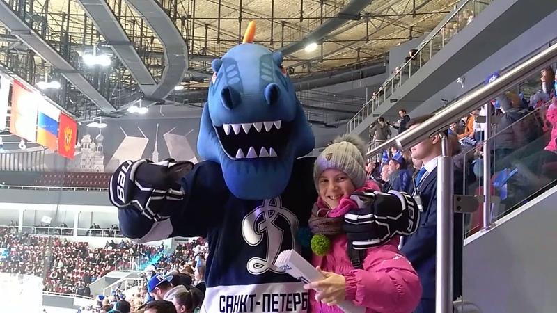 Я с Динамозавром! Люблю хоккей!Фан сектор отжигает!)МЕГА СФЕРА