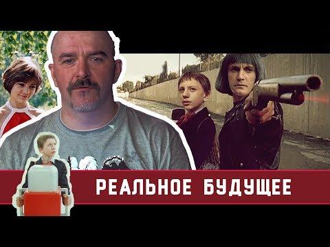 Клим Жуков о двойном дне фильма Гостья из будущего