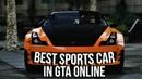 Самый лучший супер-кар в Grand Theft Auto V Online.