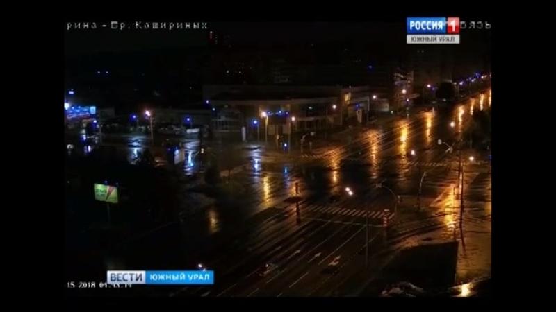 Аварии и пробки из-за дождя в Челябинске
