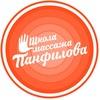 Курсы массажа в Чебоксарах / Обучение массажу