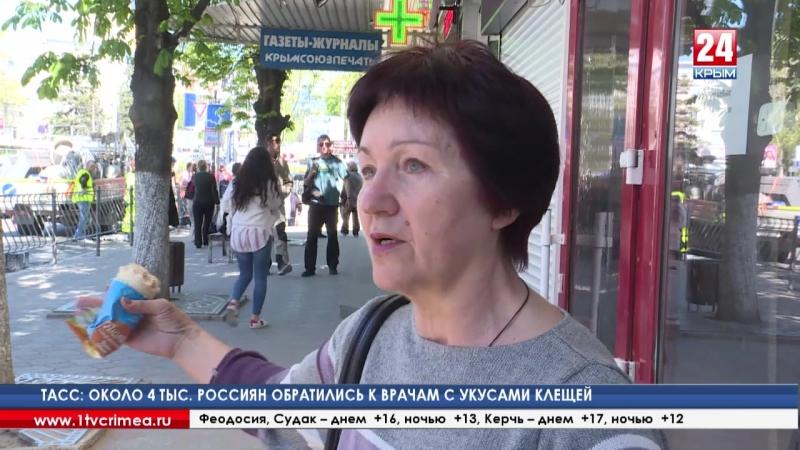 Завершается перенос остановки в районе площади Куйбышева в Симферополе