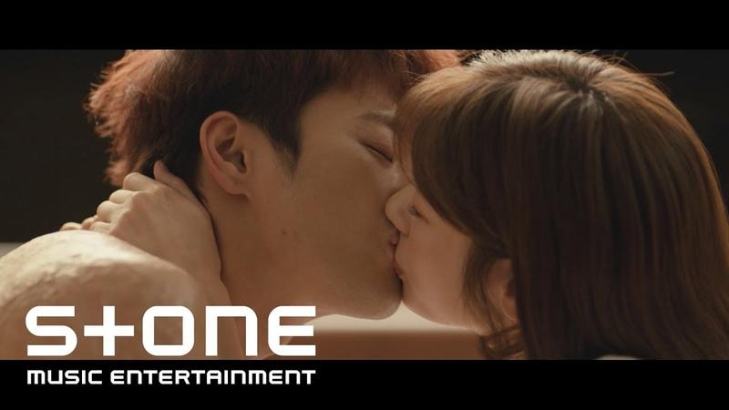 하늘에서 내리는 일억개의 별 OST Part 2 서인국 Seo Inguk 정소민 Jung So Min 별 우리 Star MV