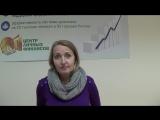 Отзыв о Курсе Сам себе Финансовый Эксперт в Центре Личных Финансов. Ирина