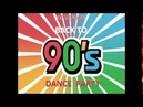 BACK TO 90's - DANCE PARTY!