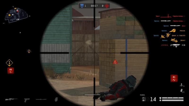 Warface 2018.04.01 - 02.13.29.07.DVR_edit