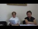 Круглый стол в ТО БРО ВОИ 23 05 2018 г Выступление Бадгутдиновой Лилии Г