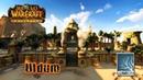 WoW Cataclysm Uldum created in Lumion 8