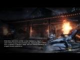 Nioh! Пробуем смесь DarkSouls + Diablo c Геральтом в японском стиле! ч.27