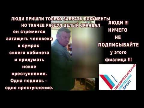 [Николаевск-на-Амуре-ДЕНЬ ЗА ДНЁМ] бн СИСТЕМНЫЕ РЕШАЛЫ часть 1