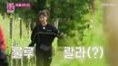 Adorable Drunk Kang Seulgi 🐻💛 | LUP S3 Ep 23