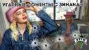 ПРИКЛЮЧЕНИЯ АДВЕНТУРЫ И ЛЕДЕРОНА В GTA 5 Online ГРАБЕЖИ И ГОНКИ УГАРНЫЕ МОМЕНТЫ 18