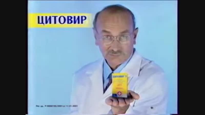 Анонсв и реклама НТВ 05 11 2003 10