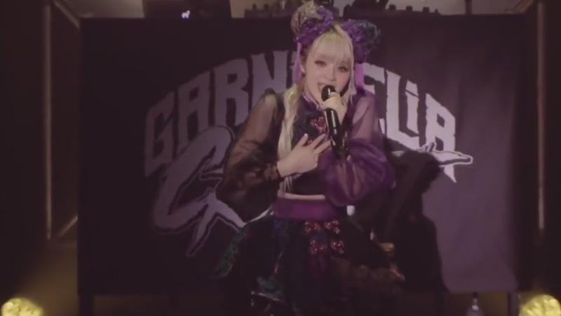 GARNiDELiA - MIRAI | 未来 | The Future | Будущее LIVE 2018 with SUBS
