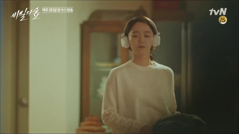 Дорама Тайный лес Лес тайн (Secret Forest) OST MV - Xi Heon