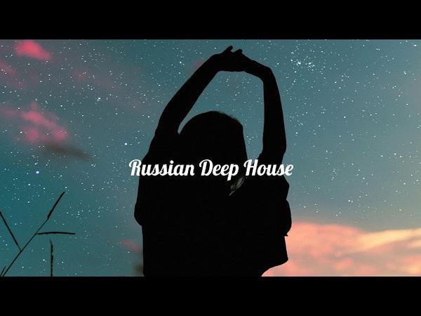 Жанна Матафонова - Это игра (SL Remix)