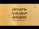 Стихотворение Изобилуют невзгоды иеромонаха Димитрия Самойлова