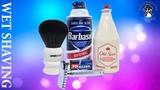 💈 Бритье Т-образным станком Muhle R41, Barbasol, Yaqi Brush, PolSilver, Old Spice, RazoRock