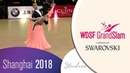 Nikitin - Miliutina, RUS | 2018 GrandSlam STD Shanghai | R1 SF